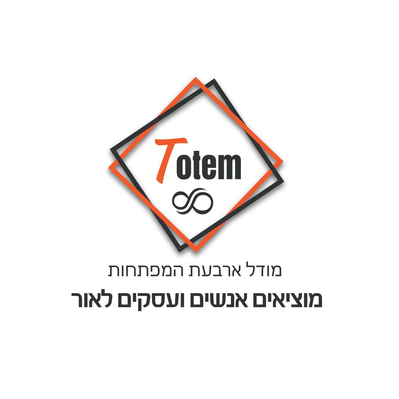 Totem - פיתוח אישי ועסקי מבוסס תשוקה